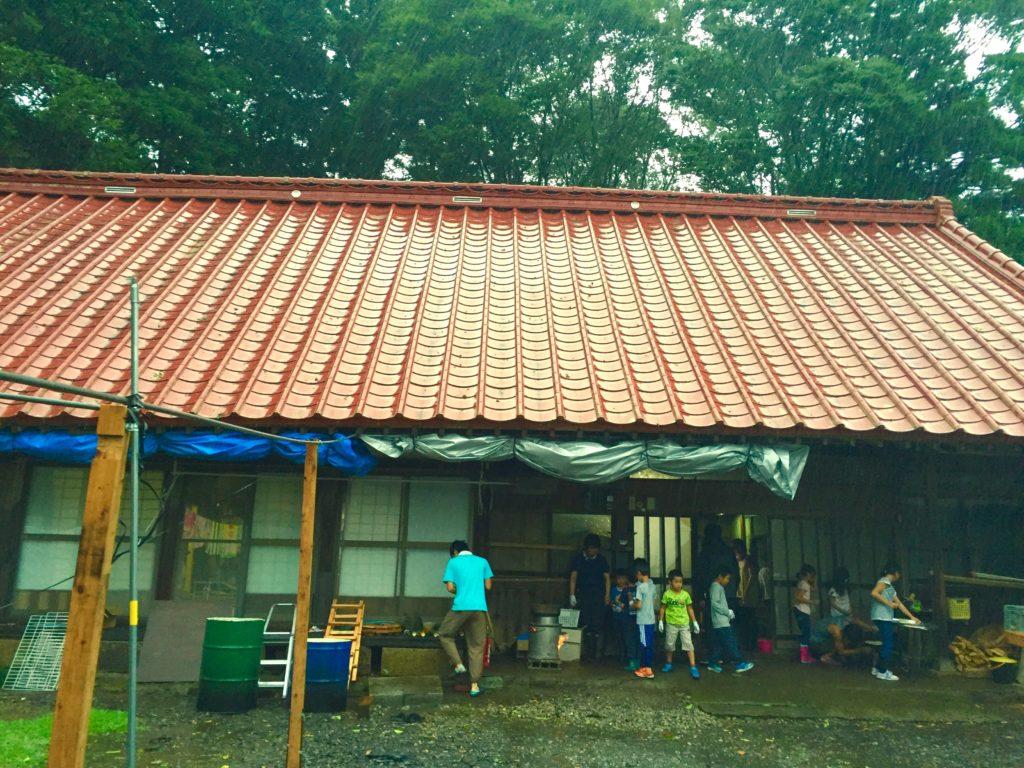 サシバの里自然学校。