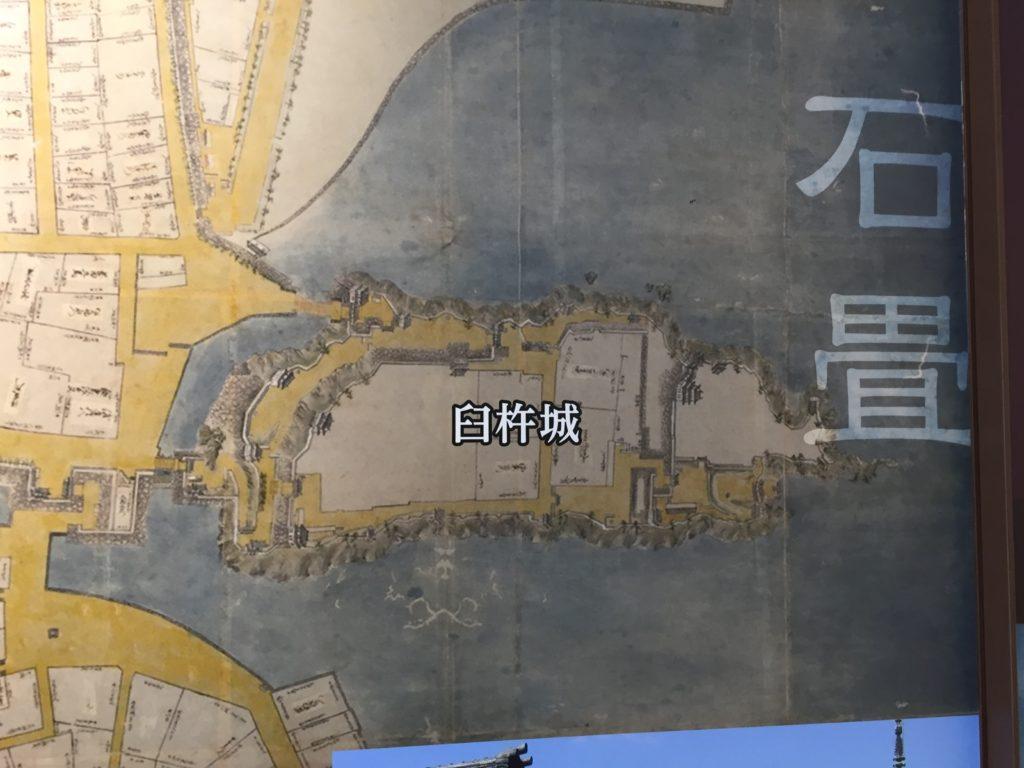 昔の臼杵城1