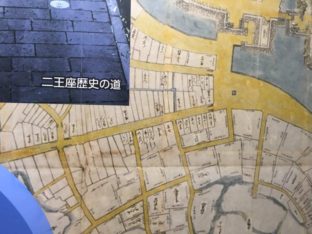 昔の地図。