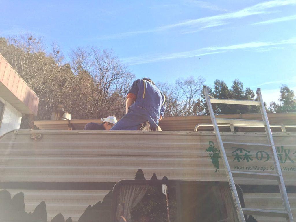 天窓の修復!