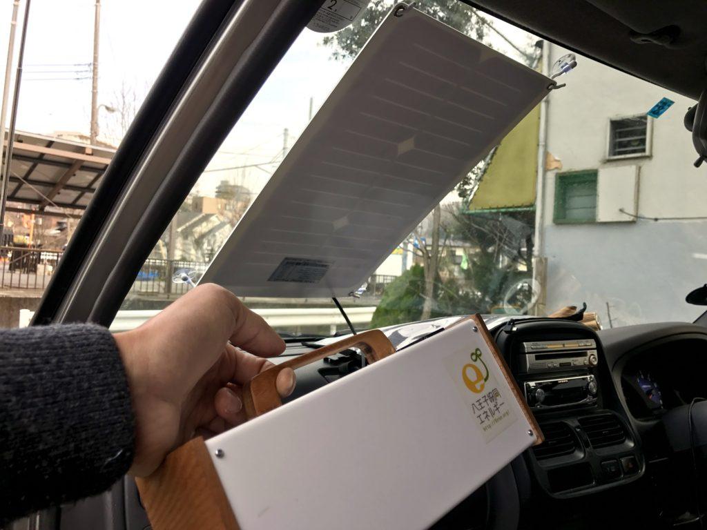 ソーラーパネル1