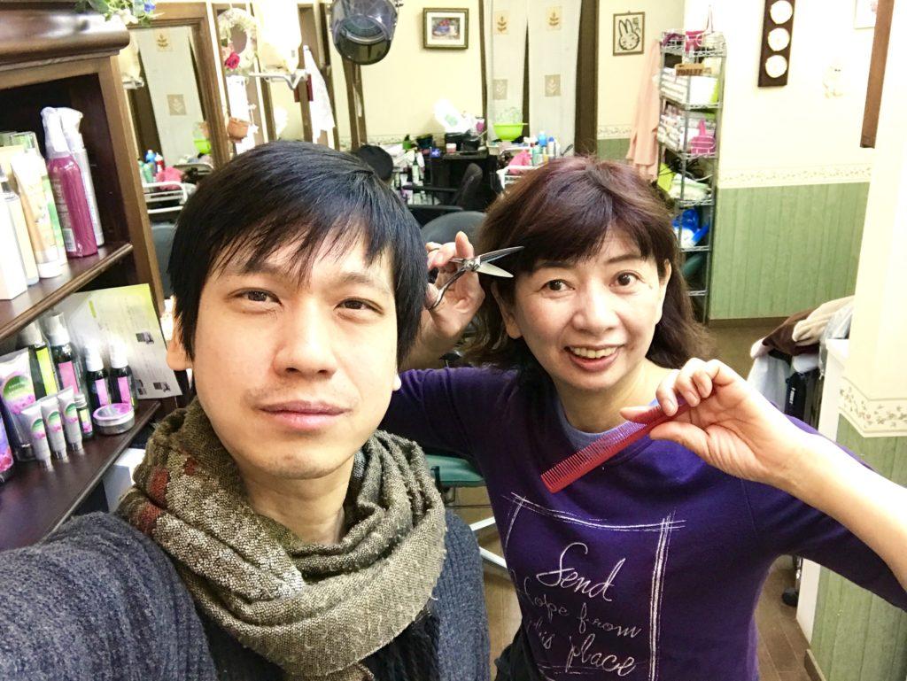 散髪後、証とKEIKOさん。