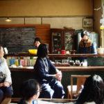 日常を非日常に置いてくること。レポート「ごろんコンサート廃校カフェ」@フィトンチッド