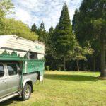 宝慶寺いこいの森へ。