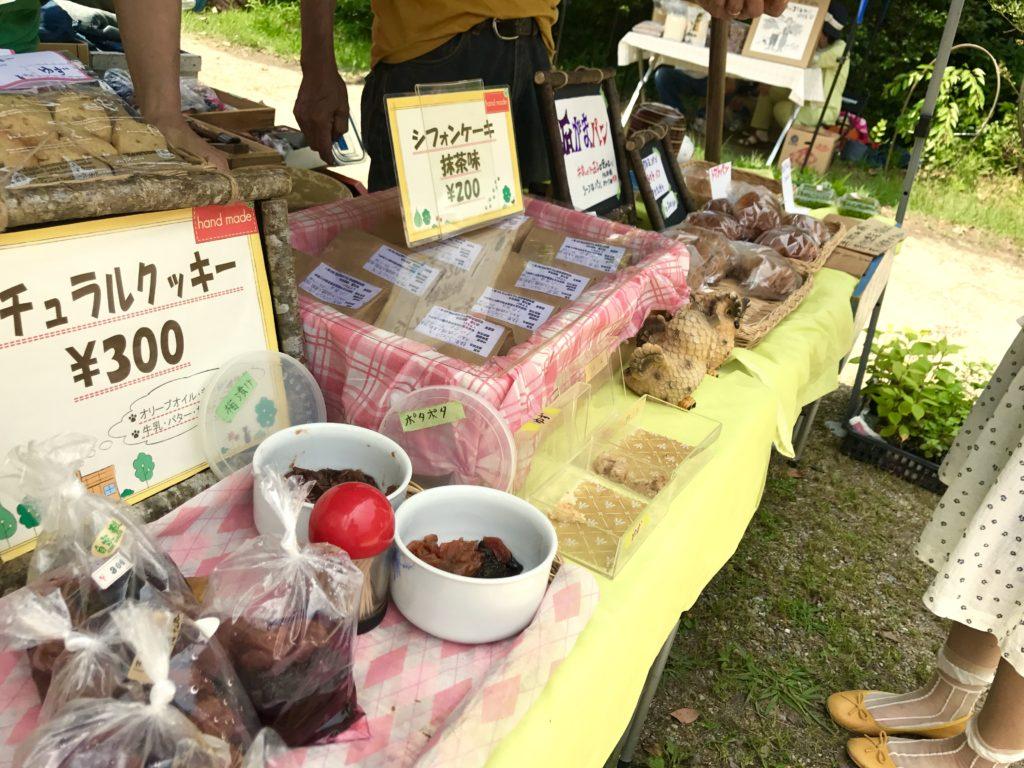 自然食品を売る。