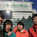 【演奏動画あり】那須平成の森ってこんなところ!キャンピングカーで森の旅505日目。