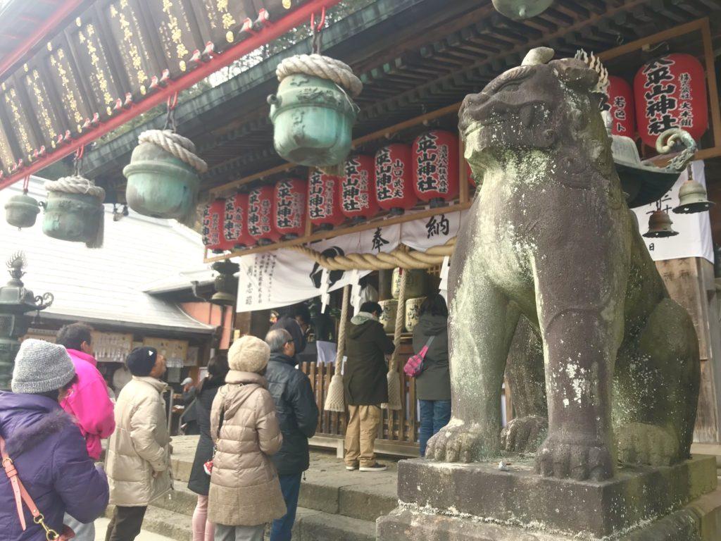 大平山神社。