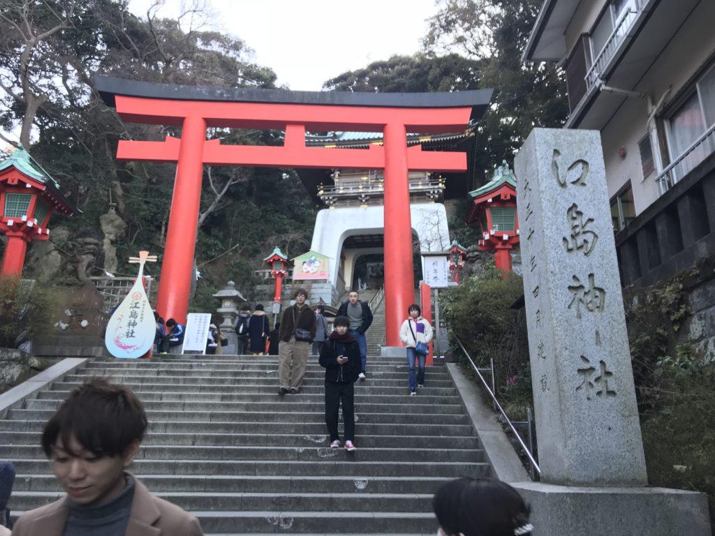 江の島神社。