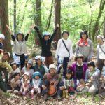 レポート、野草教室&ごろんコンサート@韮崎うじゅうの森